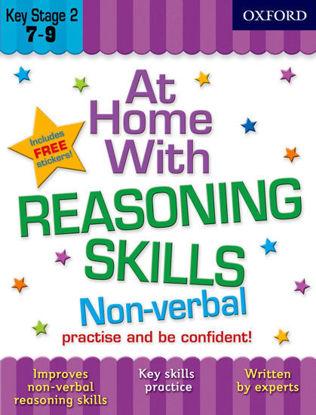 图片 At Home With Non Verbal Reasoning 7-9 Practise and Be Confident!