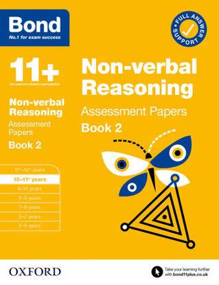 图片 Bond 11+ Non-verbal Reasoning Assessment Papers Book 2: Age 10-11