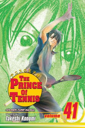 图片 Prince of Tennis, Vol. 41