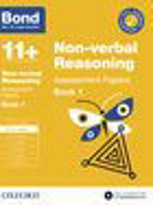 图片 Bond 11+: Non Verbal Reasoning Assessment Papers 10-11 years Book 1