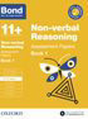 图片 Bond 11+: Non Verbal Reasoning Assessment Papers 9-10 years Book 1